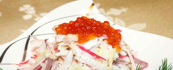 Салат царский рецепт с кальмарами и крабовыми палочками рецепт с