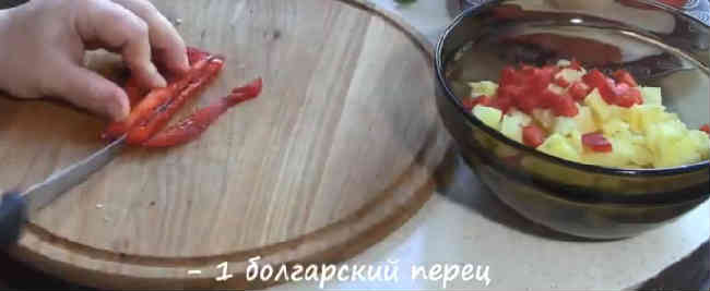 Salat s semgoj slabosolenoj24