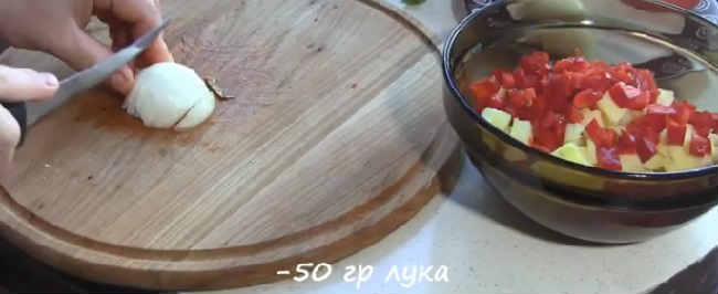 Salat s semgoj slabosolenoj25