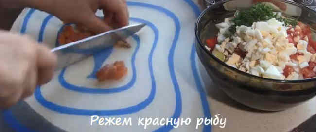 Salat s semgoj slabosolenoj29