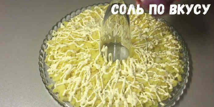 Kak prigotovit' salat Granatovyj braslet17