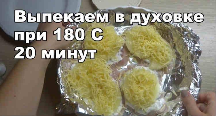 Kurica s ananasami v duhovke21