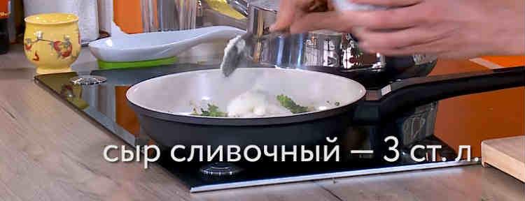 Pasta s semgoj18