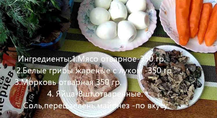 Salat Myshka na novyj god12