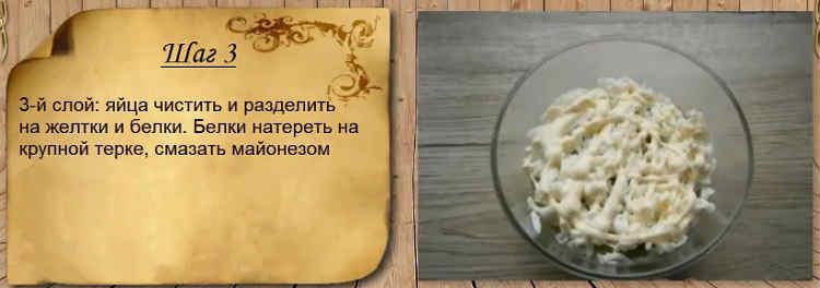 Salat s kivi24