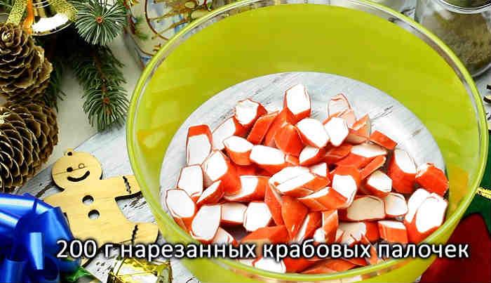 Salat s kivi39