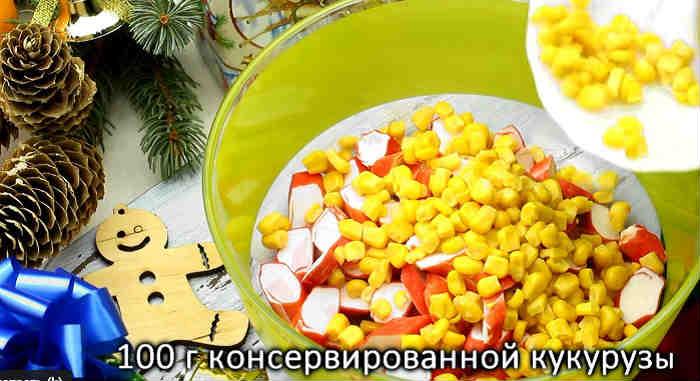 Salat s kivi40