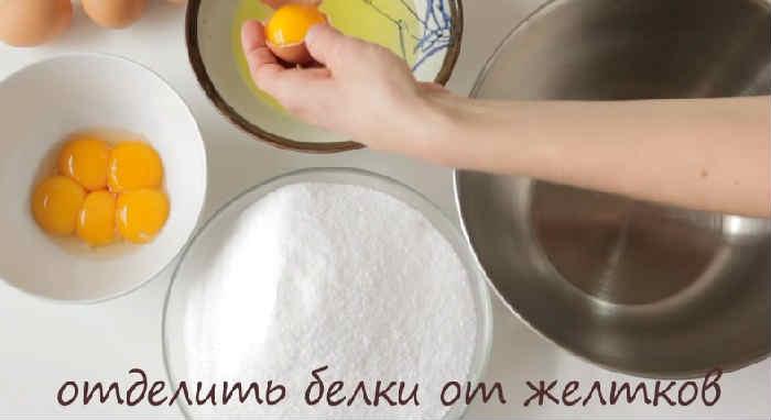 Semga zapechennaya v duhovke23-1