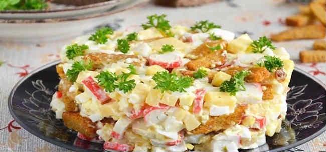 Korolevskij salat12