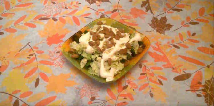 Salat Cezar' s semgoj1