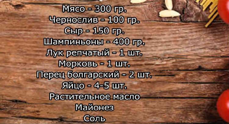 Salat Ded moroz Krasnyj nos1
