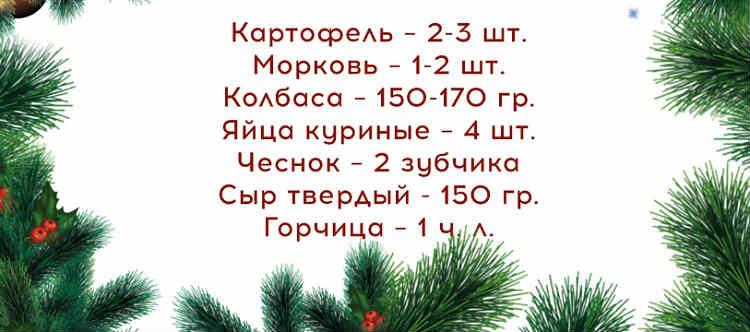 Salat Sugroby26
