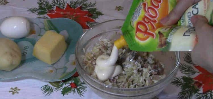 Salat Sugroby32