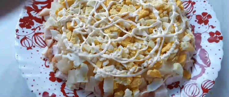 Salaty iz kopchenoj kuricy i chernosliva30