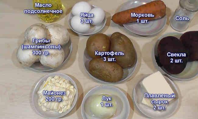 Salat Nevesta33