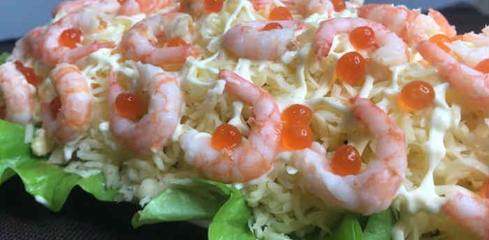 Samye vkusnye salaty s krevetkami26