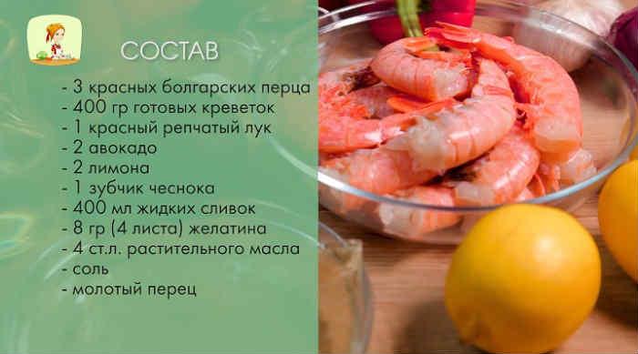Samye vkusnye salaty s krevetkami38