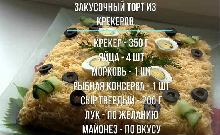 Salat Mimoza s rybnymi konservami26