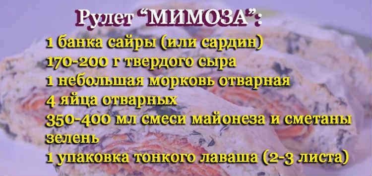 Salat Mimoza s rybnymi konservami30