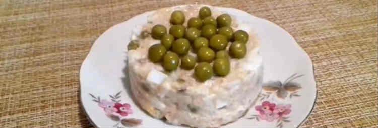 Salat s goroshkom konservirovannym i yajcom17