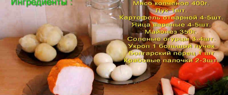 Salat Novogodnij venok10