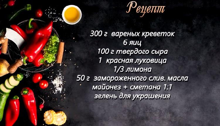 Salat Novogodnij venok20