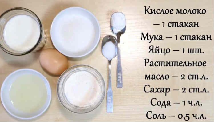 Bananovye pankejki recepty37