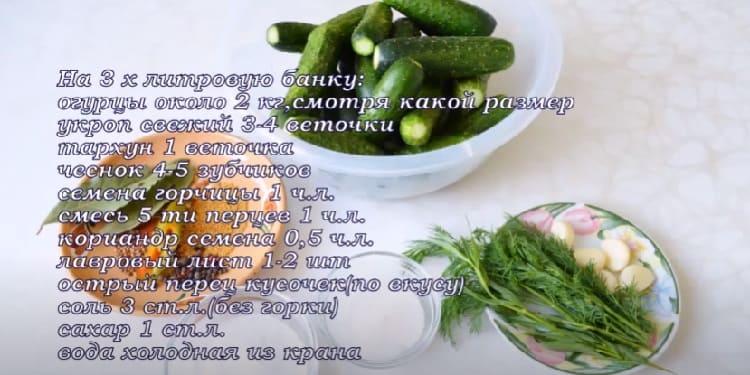 Malosol'nye ogurcy bystrogo prigotovleniya22