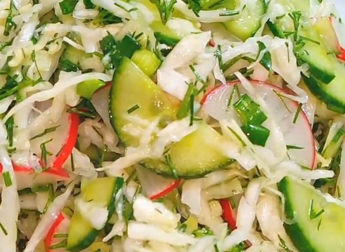 Salat s rediskoj16