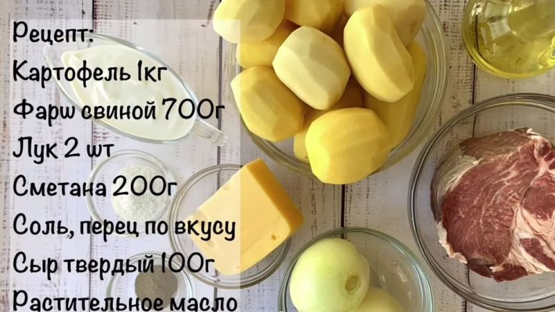Kartofel'naya zapekanka s farshem v duhovke8