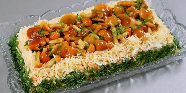 Salat s marinovannymi opjatami7